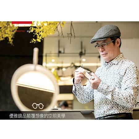 專業、美學、工藝無一不缺的堅持 必久戴眼鏡職人訂製