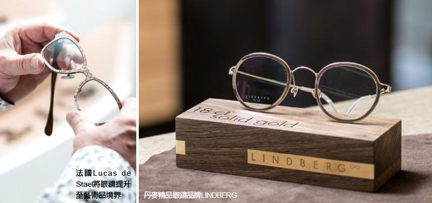 台灣LINDBERG指定唯一聯手發表會店,Lucas de steal台灣唯一珍稀代理