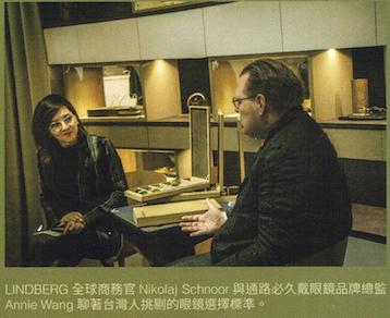 必久戴眼鏡品牌總監 與 LINDBERG NIKOLAJ Schoor