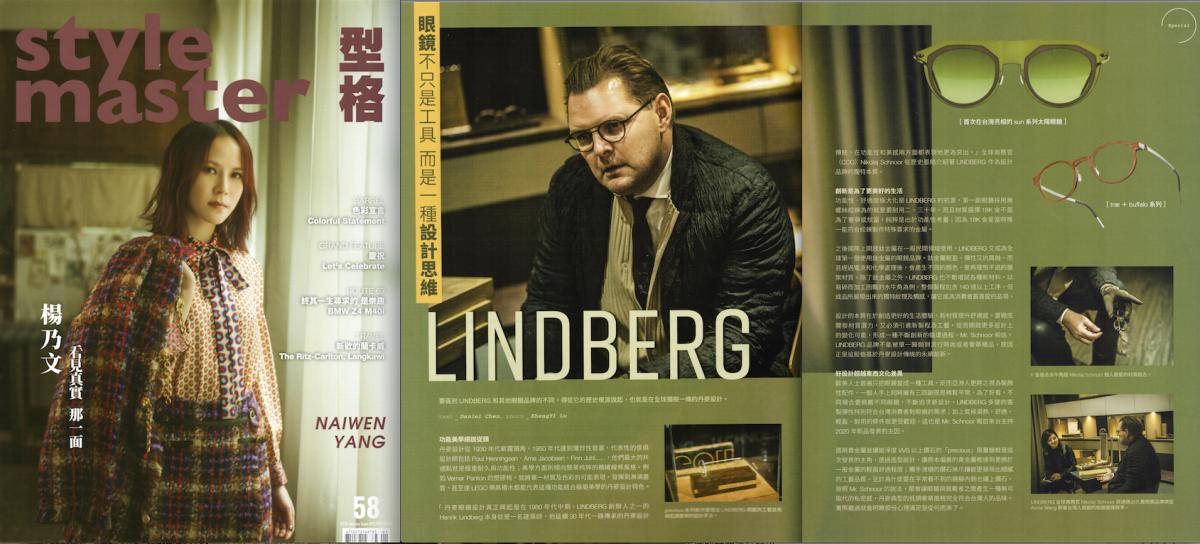 Style Master LINDBERG x 必久戴眼鏡獨家發表活動專訪